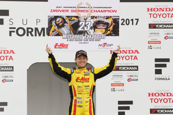 2017 Japanese Formula 3 Championship Sugo, Japan. 23rd - 24th September 2017. Rd 19 & 20. 2017 JAPANESE Formula 3 Driver?s Champion Mitsunori Takaboshi ( #23 B-MAX NDDP F3 ) podium portrait World Copyright: Yasushi Ishihara / LAT Images. Ref: 2017_JF3_R19&20_009