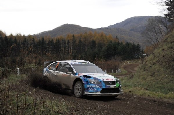 Francois Duval (BEL), Ford Focus WRC, on stage 6 before crashing out of the rally.World Rally Championship, Rd14, Rally Japan, Sapporo, Japan, Day One, Friday 31 October 2008.