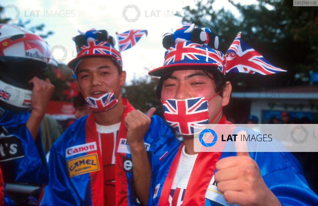 1992 Japanese Grand Prix.