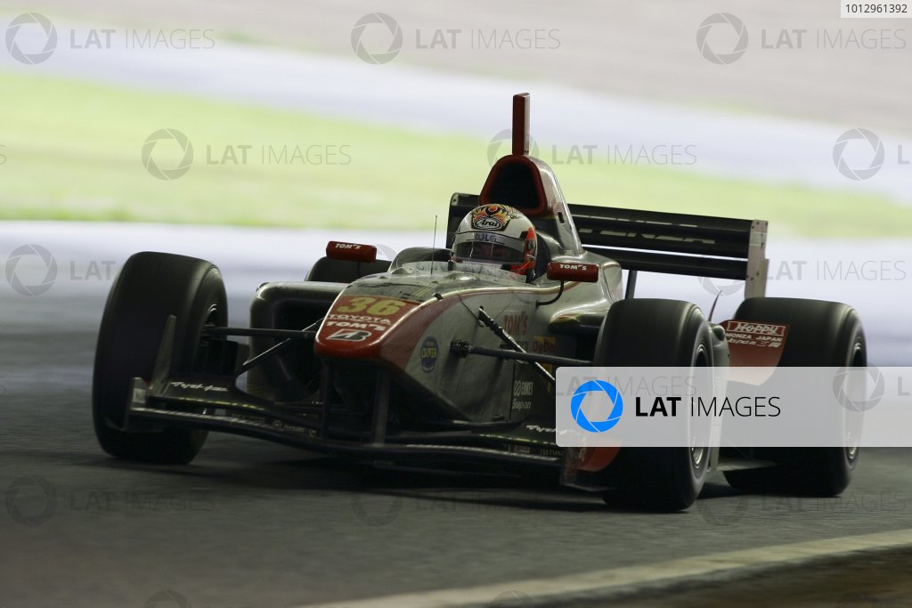 2006 Formula Nippon Championship