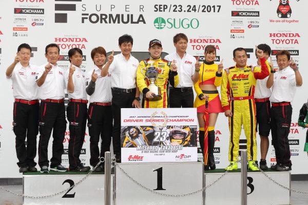 2017 Japanese Formula 3 Championship Sugo, Japan. 23rd - 24th September 2017. Rd 19 & 20. 2017 JAPANESE Formula 3 Driver?s Champion Mitsunori Takaboshi ( #23 B-MAX NDDP F3 ) podium portrait World Copyright: Yasushi Ishihara / LAT Images. Ref: 2017_JF3_R19&20_011