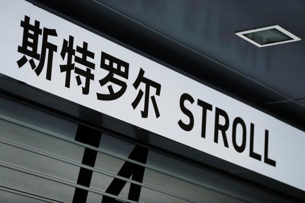 Shanghai International Circuit, Shanghai, China.  Thursday 06 April 2017. Signage above the pit garage of Lance Stroll, Williams Martini Racing.  World Copyright: Glenn Dunbar/LAT Images ref: Digital Image _X4I4809