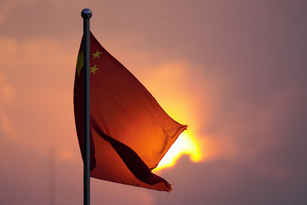The Chinese national flag.