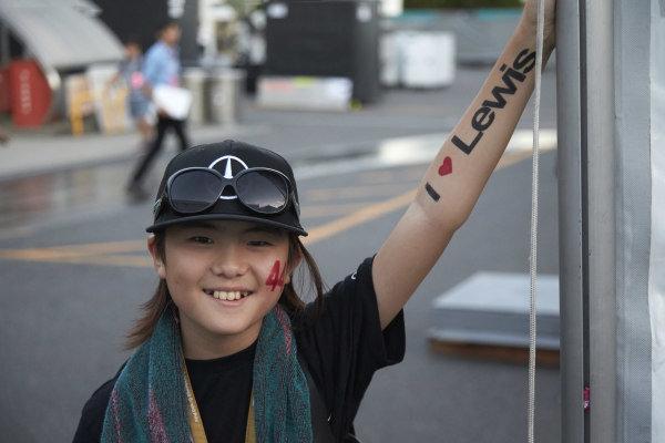 Fan of Lewis Hamilton, Mercedes AMG F1.